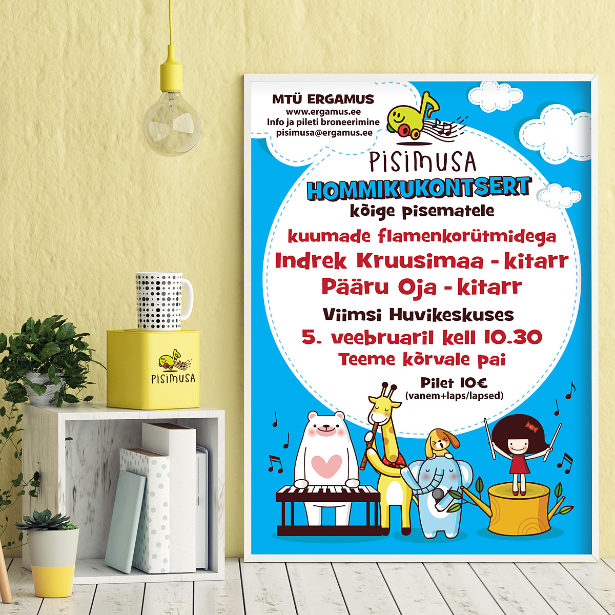 Pisimusa_Room_Mockup
